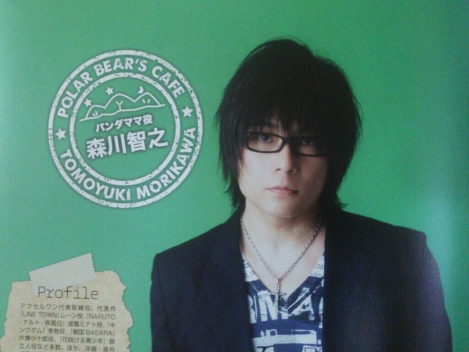 森川智之の画像 p1_29