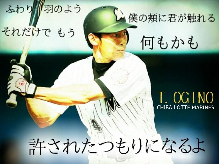 荻野貴司の画像 p1_21