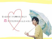 Love Situation プリ画像