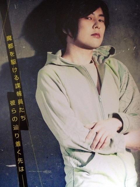 吉野裕行の画像 p1_32
