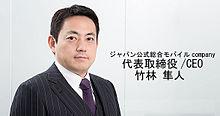 イケメン詐欺師の画像(プリ画像)