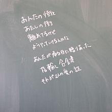 ハジ→の画像(指輪と合い鍵に関連した画像)
