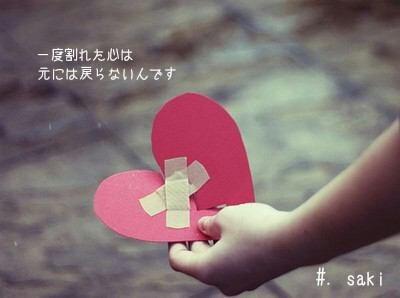 #. 心の画像(プリ画像)