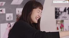 綾瀬はるか Panasonic LUMIXの画像(プリ画像)