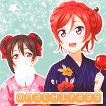 machiyaさんリク-!の画像(西木野まきに関連した画像)