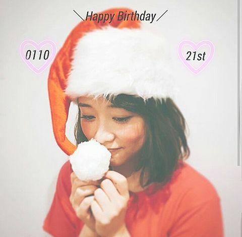 大原櫻子 21st birthdayの画像(プリ画像)