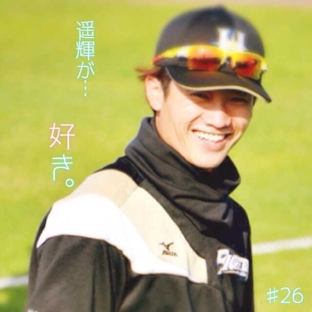 西川遥輝の画像 p1_22