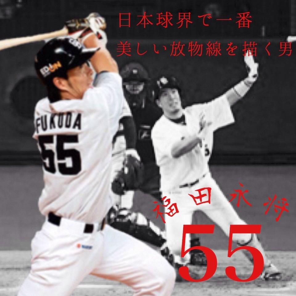 福田永将の画像 p1_36