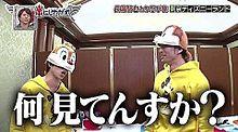 Sho Sakuraiの画像(プリ画像)