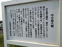 木更津キャッツアイの画像(岡田義徳に関連した画像)