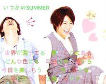 櫻葉の画像(いつかのSummerに関連した画像)