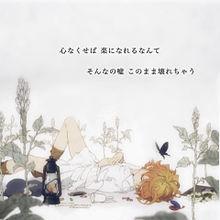 絶体絶命の画像(涙/友情に関連した画像)