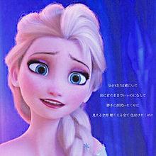 ハッピーエンドの画像(ディズニー/Disneyに関連した画像)