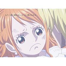 Tearsの画像(onepieceに関連した画像)
