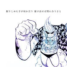 サクラ咲ケの画像(ワンピースに関連した画像)