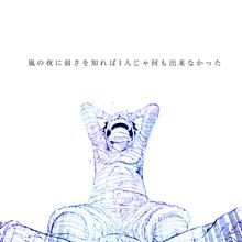 gongの画像(歌詞画に関連した画像)