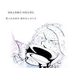 ユメニカケルの画像(ONEPIECEに関連した画像)