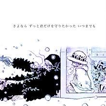 声の画像(櫻姫に関連した画像)