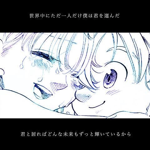 One Loveの画像(プリ画像)