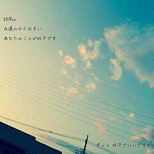 **恋愛系(歌詞)**の画像(松浦亜弥に関連した画像)