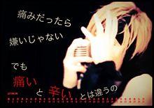 yasu 2013 カレンダーの画像(acid black cherryに関連した画像)