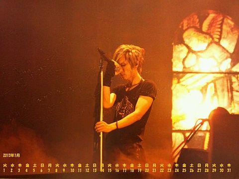 yasu 2013 カレンダーの画像 プリ画像