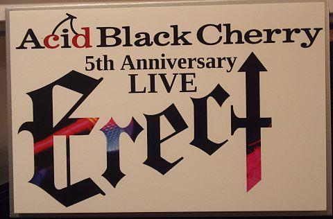 Acid Black Cherry yasu Erect の画像(プリ画像)