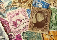 太輔デビュー記念切手の画像(記念切手に関連した画像)