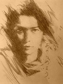 嵐相葉雅紀松本潤二宮和也大野智櫻井翔似顔絵イラストの画像(プリ画像)