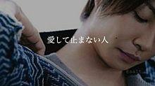 愛情 3 プリ画像