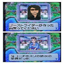 侍コーチの画像(桃太郎電鉄に関連した画像)