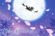 ドラム島のクリスマス プリ画像
