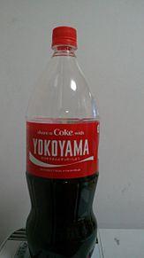 YOKOYAMA プリ画像