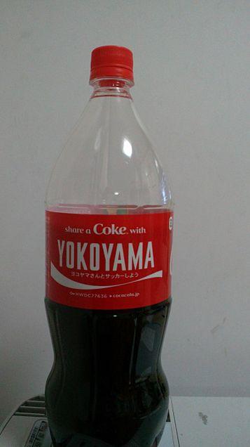 YOKOYAMAの画像 プリ画像