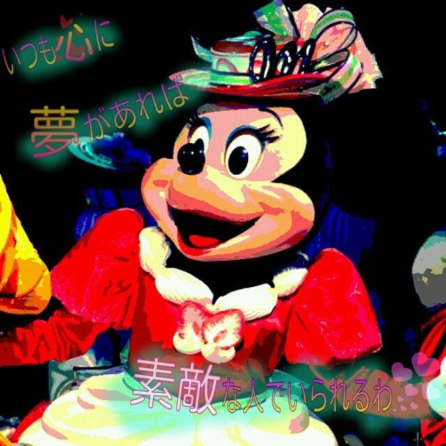 ミニーマウスの画像 p1_6