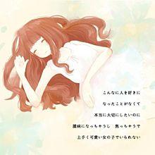 少女ナイフの画像(片想い/片思い/両思い/両想いに関連した画像)