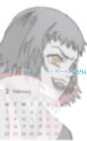 朱紗丸の画像(朱紗丸に関連した画像)