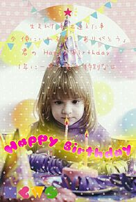 Happy Birthday♪ プリ画像