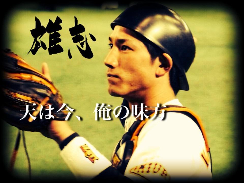 小林誠司の画像 p1_10