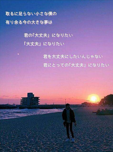 ユノ ☆の画像(プリ画像)