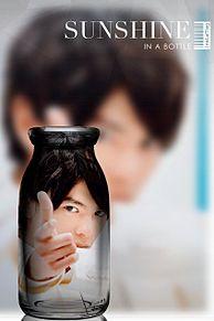佐藤勝利の画像(プリ画像)