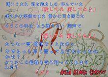 Acid Black Cherry     -イエス-の画像(acid black cherryに関連した画像)