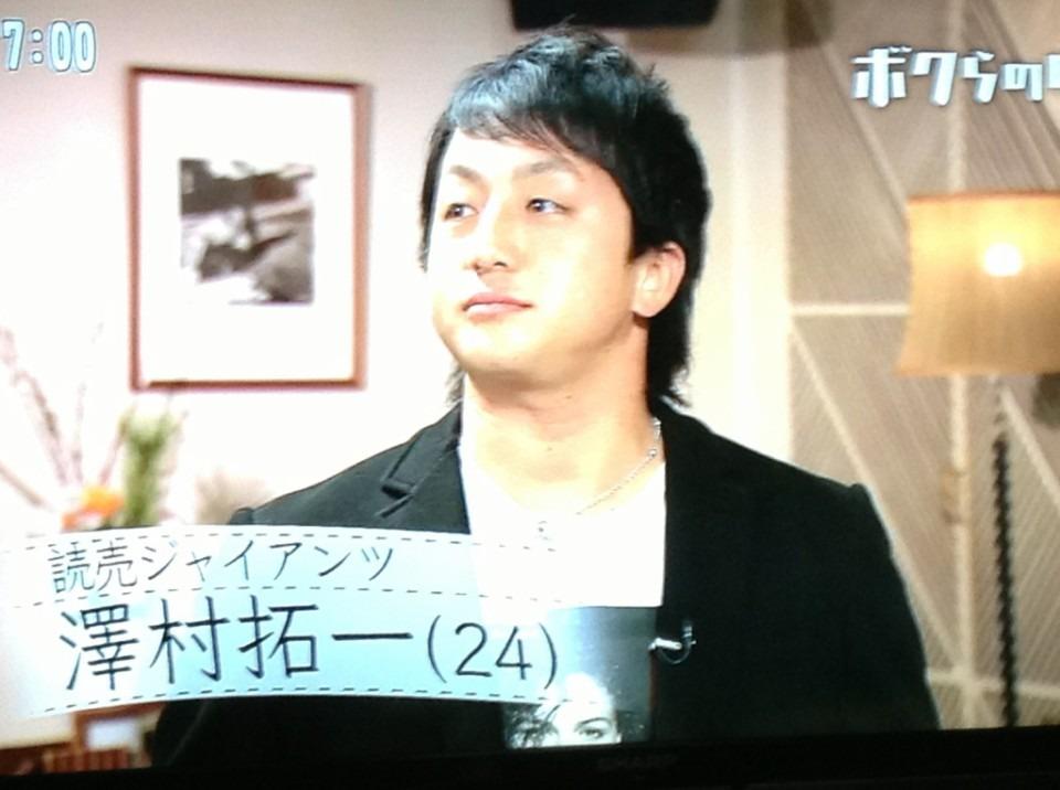 澤村拓一の画像 p1_35