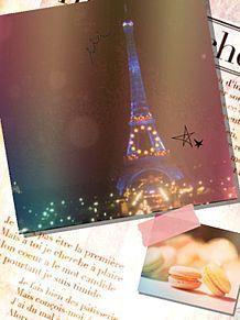 フランス☆+の画像(プリ画像)
