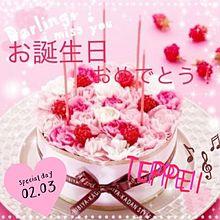 花のバースデーケーキ*名前入りリクエスト*の画像(プリ画像)