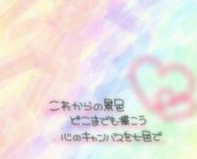 ** りぃ *?様's Requestの画像(プリ画像)