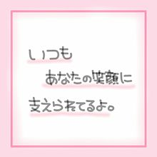 ** 乃愛♪*様's Requestの画像(プリ画像)