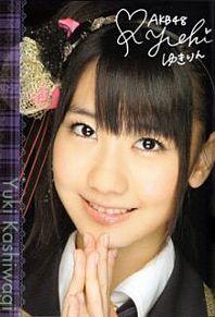 柏木由紀 ゆきりん AKB48 フレンチ・キスの画像(フレンチに関連した画像)