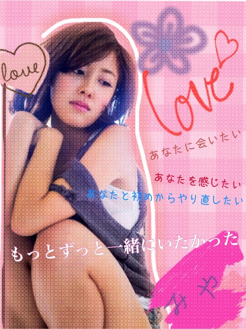 夏焼雅の画像 p1_2