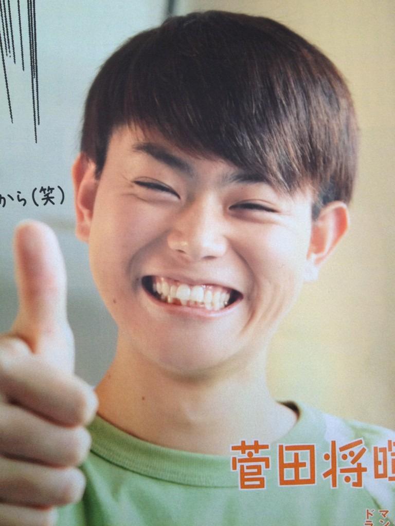 菅田将暉の画像 p1_32
